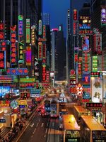 Central Hong Kong